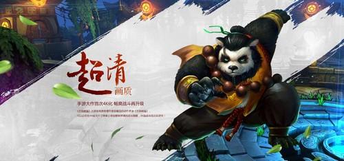 ...太极熊猫》大屏版完美适配搭配蜗牛游戏主机obox全新ui界面...