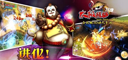...太极熊猫是蜗牛首款动作rpg手机游戏此款游戏上线以来受到广...