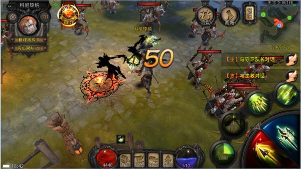 远古传说手游以多变的技能符文搭配组合为卖点,吸引了众多玩家。猎魔人作为一个远程职业,除了常规使用各种枪械进行射击以外,还能布置各种各样的陷阱来攻击敌人。那么有没有什么技能搭配能够让猎魔人化身成为陷阱大师,杀人于无形?答案是肯定的,那么远古传说手游猎魔人技能符文搭配该怎么搭配?包子给大家介绍一套陷阱流猎魔人技能符文搭配方案。